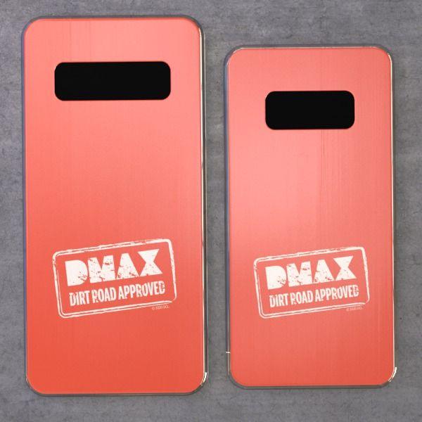 "DMAX Cover ""Dirt"" für Samsung Galaxy S Modelle"