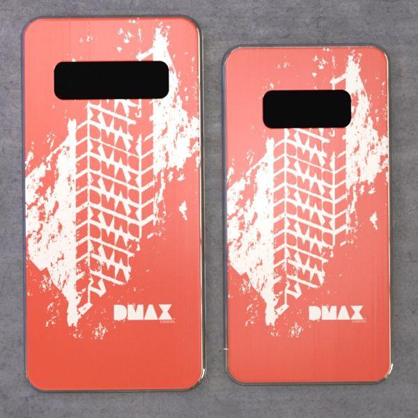 "DMAX Cover ""Profil"" für Samsung Galaxy S Modelle"